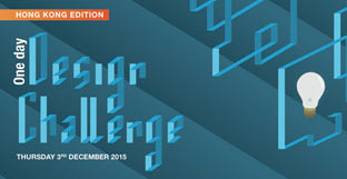 Roca One Day Design Challenge. Hong Kong edition