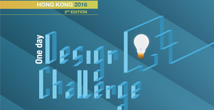 Roca One Day Design Challenge. Hong Kong second edition